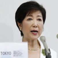 """Tokyo's New Governor Wants To Turn City Into """"Anime Land"""""""