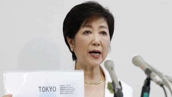 "Tokyo's New Governor Wants To Turn City Into ""Anime Land"""