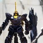 Gundam Unicorn: Road To Episode 7 Exhibition