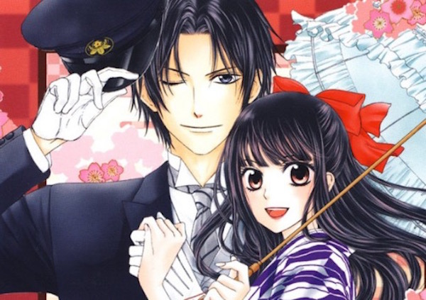 The Heiress and the Chauffeur Manga Tells a Tale of Forbidden Love