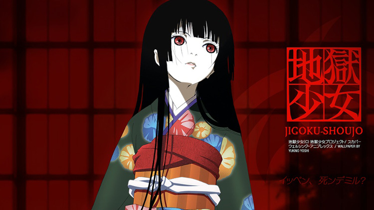 More Details About Upcoming Hell Girl Series Revealed