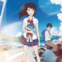 New Hirune Hime Key Visual Revealed