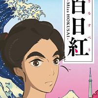 Miss Hokusai Trailer Debuts