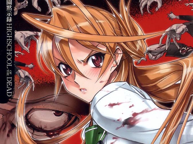 High School of the Dead Manga Author Passes Away