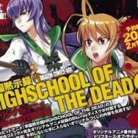Coolest Bonus: Highschool of the Dead BD Bundle