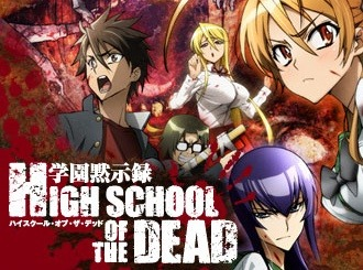 Highschool of the Dead Now Available on Hulu