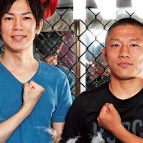 Attack on Titan's Hajime Isayama Hangs Out With UFC's Kyoji Horiguchi