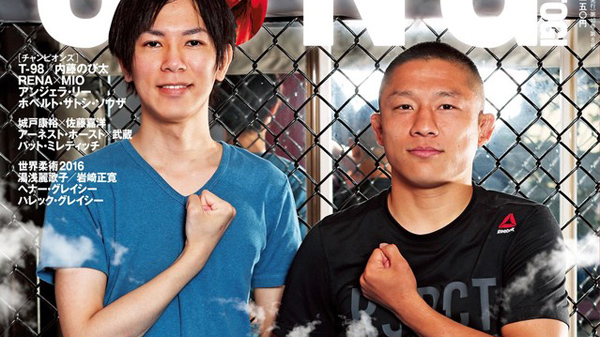 Attack on Titan's Hajime Isayama Hangs Out With UFC's Kyoji Horiguchi
