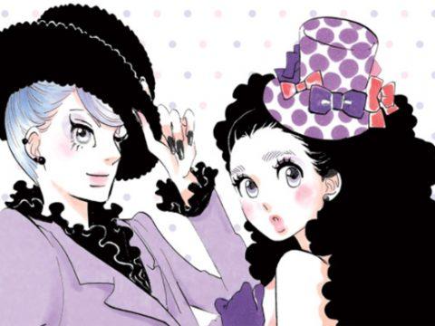 Princess Jellyfish Manga Returns from Hiatus in June