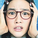Princess Jellyfish live-action movie trailer