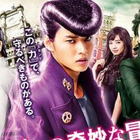 JoJo's Bizarre Adventure Creator Comments on Live-Action Movie
