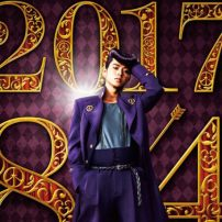 Live-Action JoJo's Bizarre Adventure Reveals More Cast Visuals
