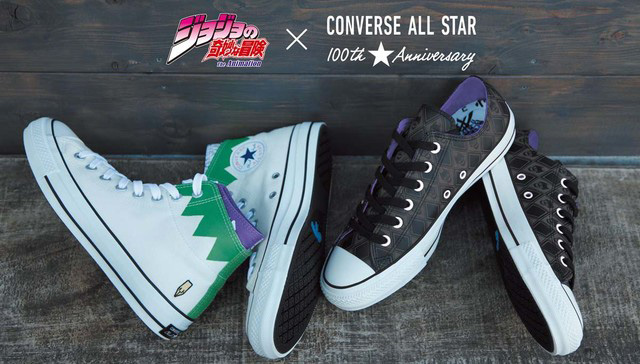 Japan Gets JoJo's Bizarre Adventure Converse Sneakers