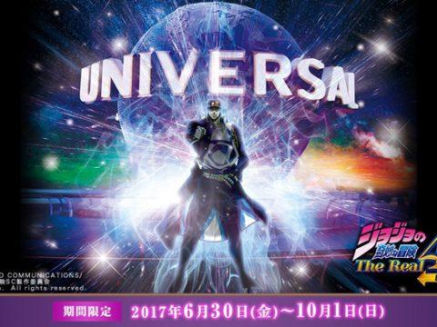 Universal Studios Japan Gets JoJo's Bizarre Adventure Attraction