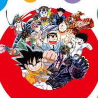 Shonen Jump Creates Original Posters for Each of Tokyo Metro's 171 Stations
