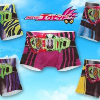 Ride in Style with These Kamen Rider Boxer Briefs