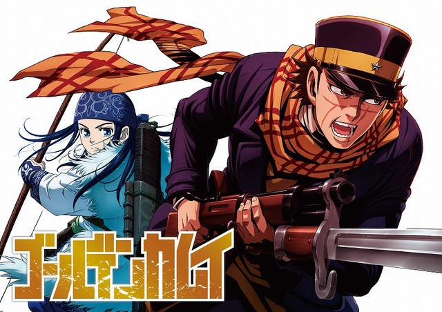 Golden Kamuy Anime Visual, Teaser Video Unveiled