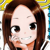 Karakai Jozu no Takagi-san Brings Skilled Teasing to Anime Form in 2018