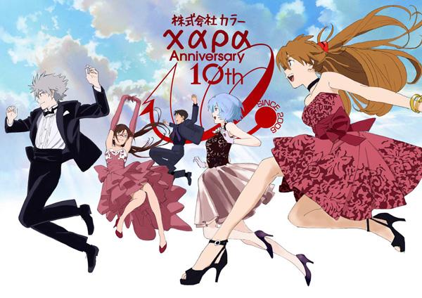 Hideaki Anno's Studio Khara Celebrates Its 10th With Huge Exhibition [Photo Report]