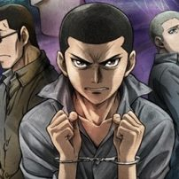 Otakon Adds Rainbow Director, Madhouse Founder as Guests