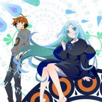 Vertical to Publish NISIOISIN's Kubikiri Cycle Novel