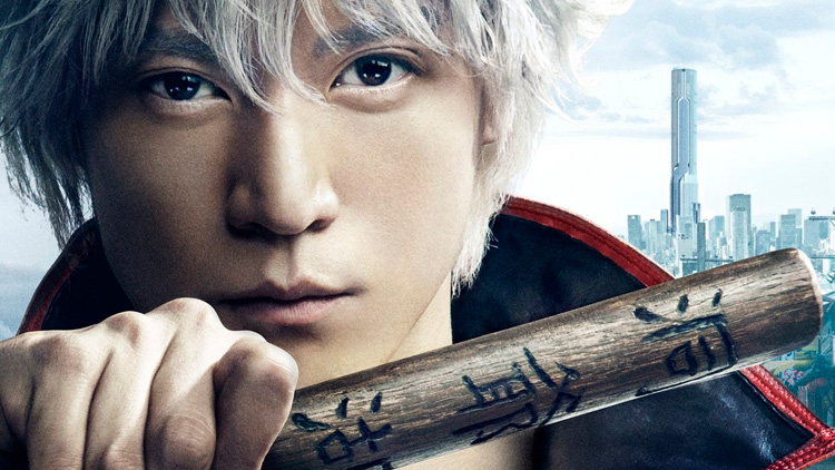 Japanese Fans Rank Their Most Anticipated Live-Action Adaptations