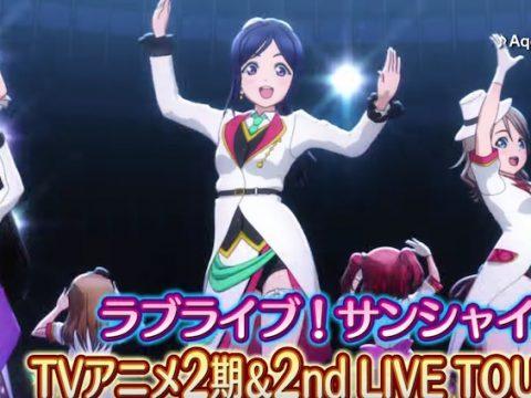 Love Live! Sunshine!! Anime Returns This Fall