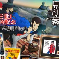 Lupin III Celebrates 50th With $4,500 Gold-Plated Stamp