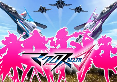 Macross Delta Gets Theatrical Anime Film