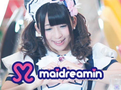 Japanese Maid Cafe Chain Offers Up Vegan Ramen