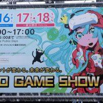 Tokyo Game Show 2016 Photos + Impressions