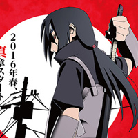 Delayed God Eater Episodes, Naruto Spinoff Hit Airwaves in March