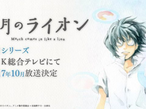 March Comes in Like a Lion Gets Second Season in October