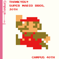Japanese Campus Notebooks Celebrate Mario's 30th