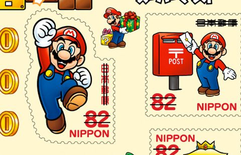 Japan Post Announces Line of Super Mario Stamps