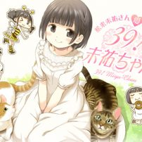 Event Celebrates Late Voice Actor Miyu Matsuki, Promotes EBV Awareness