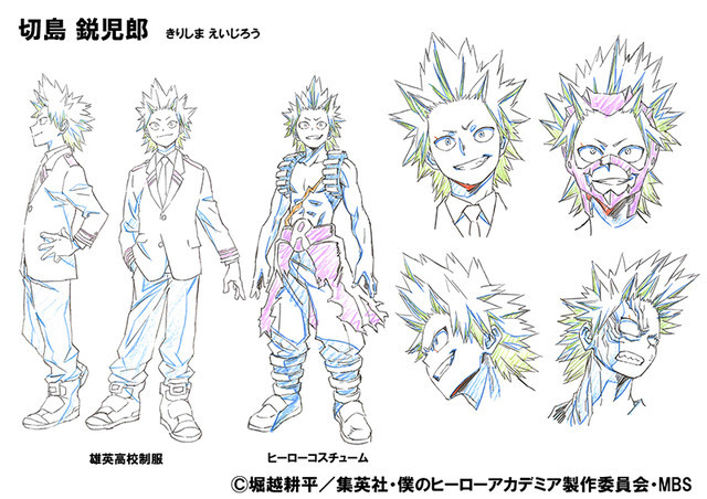 My Hero Academia Anime Previews Two More Designs