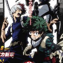 My Hero Academia Anime Visual Gets Evil