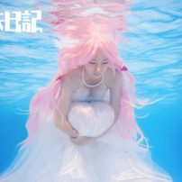 Vietnamese Cosplayers Get Wet In Future Diary Photoshoot