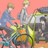 Boys' Love Anime Hitorijme My Hero Gets Teaser Trailer, Visual