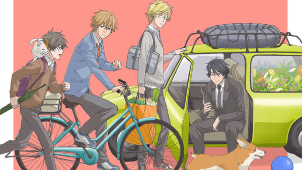 Boys' Love Anime Hitorijme My Hero Gets Teaser Trailer, Visual