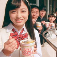 This Cup Noodle Commercial Will Blow Your Mind