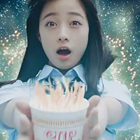 Latest Must-See Cup Noodle Ad Features Magical Girl Transformations