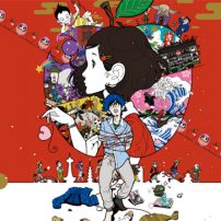 Masaaki Yuasa, Tatami Galaxy Staff Reunite For Theatrical Film