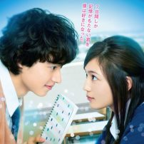 Live-Action One Week Friends Movie Reveals Visual