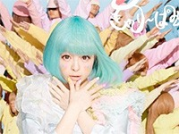 New Kyary Pamyu Pamyu Video Drops