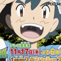 Ash Hits Alola Smilin' in Pokémon Sun & Moon Anime Promo