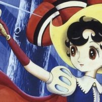 Vertical Adds Princess Knight and Drops of God