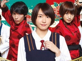 First Live-Action Ranma ½ Commercial Streamed