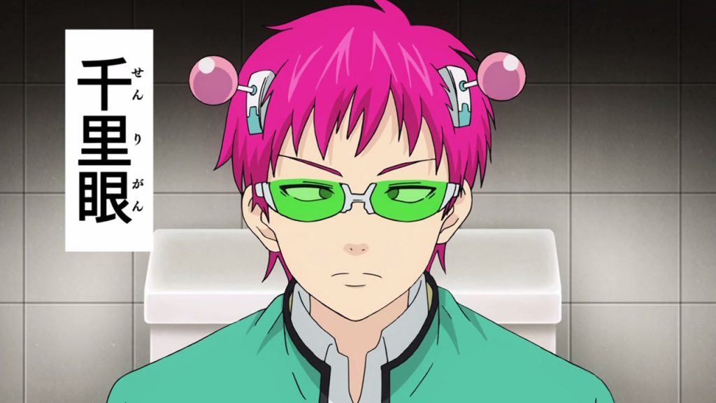 More Disastrous Life of Saiki K. Anime in the Works